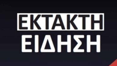 Photo of Θρήνος επικρατεί στον καλλιτεχνικό κόσμο της Ελλάδας Πέθανε ο Σοφοκλής Χρήστου