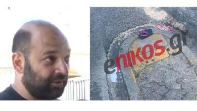 "Photo of Το ξέσπασμα του πατέρα της 6χρονης που σκοτώθηκε στη Νίκαια – ""Αν είναι άνδρας, να…"" – ΒΙΝΤΕΟ"