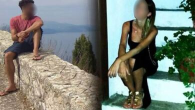 Photo of Έγκλημα στη Φολέγανδρο – Αυτά τα φάρμακα κατά της σχιζοφρένειας έπαιρνε ο δολοφόνος της Γαρυφαλλιάς