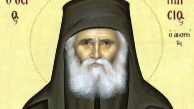 Photo of Αγιος Παΐσιος: Η βοήθεια των Αγίων