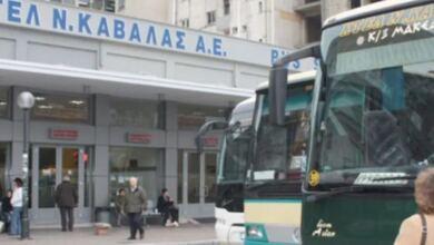 Photo of Καβάλα ΤΩΡΑ – Γυναίκα μαχαίρωσε άνδρα σε λεωφορείο του ΚΤΕΛ