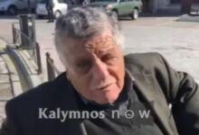 Photo of Πέθανε ο Αντώνης Βεζυρόπουλος