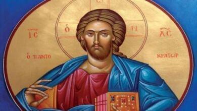 Photo of Προσευχη για προστασια από τον φθονο και την γλωσσοφαγια