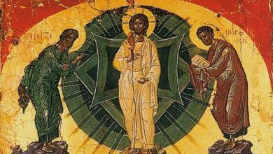 Photo of Μεταμόρφωση του Σωτήρος Χριστού