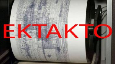 Photo of Νέος ισχυρότερος σεισμός στη Νίσυρο μέσα σε λίγα λεπτά