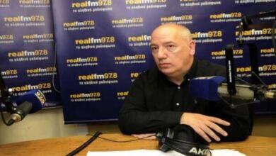 Photo of Πέθανε ο δημοσιογράφος Βασίλης Μπουζιώτης