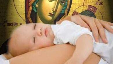 Photo of Προσευχή για εγκύους για Ευλογία, προστασία και γαλήνη