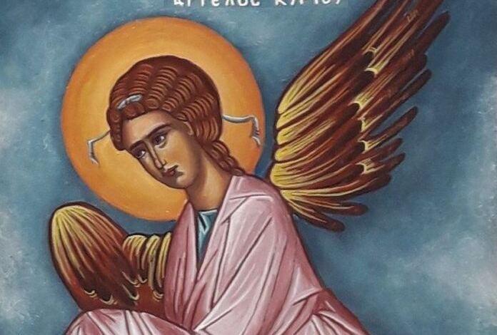 Photo of Πως μας προστατεύει ο Φύλακας Άγγελος και πότε φεύγει από κοντά μας