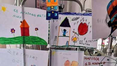 Photo of ΕΥΧΑΡΙΣΤΑ ΝΕΑ Νικητής ο 6χρονος Φώτης – Παίρνει εξιτήριο