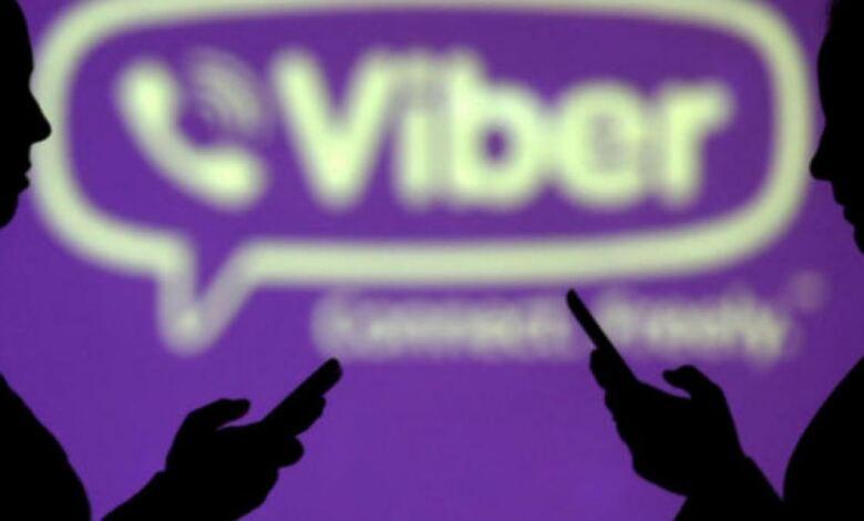 Photo of ΕΚΤΑΚΤΟ Nέα ηλεκτρονική απάτη – Αν δείτε αυτό το μήνυμα στο Viber μην το ανοίξετε!
