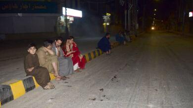 Photo of Σεισμός στο Πακιστάν: 20 νεκροί και μεγάλες καταστροφές από τα 5,7 Ρίχτερ