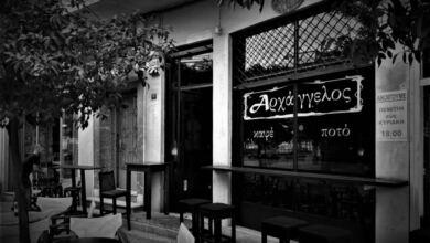 Photo of ΘΛΙΨΗ Νεκρός σε τροχαίο ο ιδιοκτήτης του θρυλικού μπαρ «Αρχάγγελος»