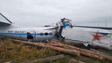 Photo of Ρωσία: Συντριβή αεροσκάφους με δεκάδες νεκρούς
